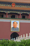 Mao Zedong-Porträts auf der Wand, Porzellan Lizenzfreie Stockfotos
