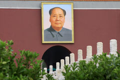 Mao Zedong portraits on the wall, china Stock Image