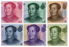 Mao Zedong in Renminbi portrait. In the face of different yuan on the portrait of Mao Zedong Royalty Free Stock Image