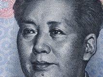 Mao Zedong stående på kines tio yuan sedelmakro, Kina mo Arkivfoton