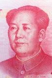 Mao Zedong sur le billet de banque chinois de 100 yuans Images libres de droits