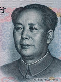 Mao Zedong on ten chinese yuan banknote macro, China money close Royalty Free Stock Image