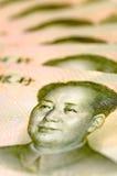 Mao Zedong von einer Banknote Lizenzfreies Stockbild