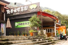Maokong Restaurant in Taipei,Taiwan. Closeup Maokong Restaurant in Taipei,Taiwan royalty free stock image
