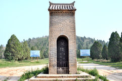 Maoling Mausoleum. The Maoling Mausoleum is a Han Dynasty (206 BC – 220 AD) tomb site located in Xianyang, Shanxi province, China.It is the tomb of Emperor Wu Stock Photo