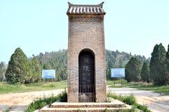 Maoling mauzoleum Zdjęcie Stock