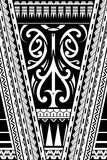 Polynesian style ornament. Maori tribal art ornament. Can be used as sleeve tattoo Royalty Free Stock Photos