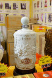 Maotai-Alkohol im Shop Stockbilder