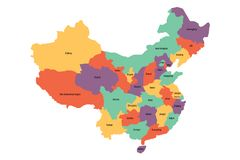 Map of administrative provinces of China. Vector illustration Royalty Free Stock Photos