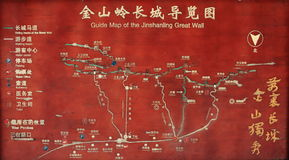 Map of the Great Wall of China of Jinshanling Stock Image
