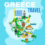 Map Greece Poster Stock Images