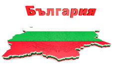 Map illustration of Bulgaria with flag Royalty Free Stock Photos