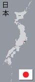 Map Of Japan. Vector illustration of japanese map Stock Photos
