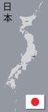 Map Of Japan Stock Photos