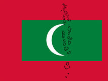 Map of Maldives. And maldivian flag illustration Royalty Free Stock Photography