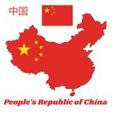 Map outline of China, a large golden star within an arc of four smaller golden stars, in the canton, on a field of red. With text People`s Republic of China Royalty Free Stock Image