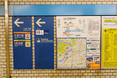 Map subway in Tokyo, Japan Stock Images