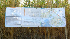 Map to refugee camp Lesvos Greece. Lesvos, Greece- October 17, 2015. Refugee migrants, arrived on Lesvos in inflatable dinghy boats, they stay in refugee camps stock photos