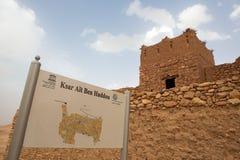 Mapa de Ait Ben Haddou Kasbah medieval em Marrocos Fotos de Stock