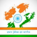Mapa de India do vetor no fundo sujo Fotografia de Stock Royalty Free
