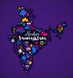 Mapa de la India con los elementos florales y nacionales abstractos Plantilla de la publicidad de Krishna Janmashtami Foto de archivo