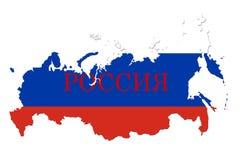 Mapa de Rusia con la bandera del país en ella ejemplo 3D Imagen de archivo