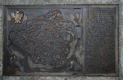 Mapa del hierro de Toledo Imagenes de archivo