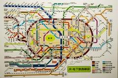 Mapa del subterráneo de Tokio Fotos de archivo libres de regalías