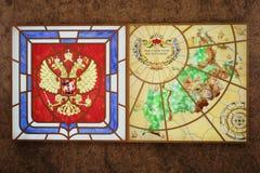Mapa federacja rosyjska Zdjęcie Royalty Free