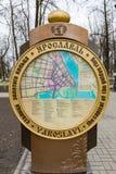 Mapa redondo de la ciudad de Yaroslavl, Rusia Imagen de archivo libre de regalías