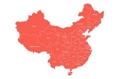 Mapa regional de provincias administrativas de China Mapa rojo con las etiquetas blancas en el fondo blanco Ilustración del vecto Imágenes de archivo libres de regalías