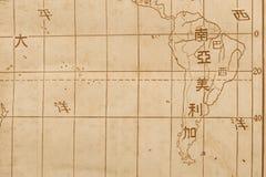Mapa velho da Ámérica do Sul Fotos de Stock