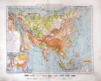 Mapbook Stock Photo