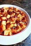 Mapo Tofu stockbilder