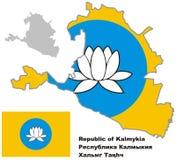 Mappa del profilo della Calmucchia con la bandiera Fotografia Stock