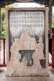 Mappa di canzone della corda del kongsheng della pietra del tempio di Jianshui della prefettura del Yunnan Honghe Fotografia Stock