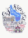 Mappa di scarabocchio della città di Gus-Khrustalny illustrazione vettoriale