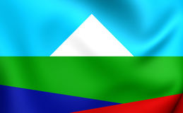 Mapuche Flag of Pehuenche Territory Stock Photos