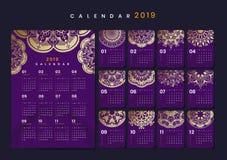 Maquette de calendrier de mandala illustration de vecteur