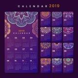 Maquette de calendrier de mandala illustration libre de droits