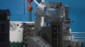 Maquinaria de la planta para la fabricación de papel de los productos Perforando o cortadora almacen de metraje de vídeo
