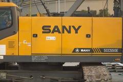 Maquinaria del excavador de Sany imagen de archivo