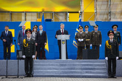 março da independência 25o aniversário da independência de Ukrai Imagens de Stock Royalty Free