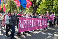 01.05.2014 março de justiça em Kiev. O dia dos trabalhadores internacionais (igualmente conhecido como o primeiro de maio) Imagens de Stock
