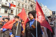 março do regimento imortal, programado ao 71st aniversário da vitória na grande guerra patriótica Imagem de Stock Royalty Free