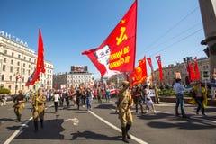 março do regimento imortal, programado ao 71st aniversário da vitória na grande guerra patriótica Fotografia de Stock Royalty Free