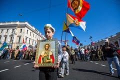 março imortal do regimento nas celebrações de Victory Day Fotos de Stock Royalty Free