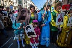 março imortal do regimento nas celebrações de Victory Day Foto de Stock Royalty Free
