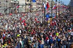 março imortal do regimento nas celebrações de Victory Day Imagens de Stock