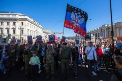 março imortal do regimento nas celebrações de Victory Day Imagem de Stock Royalty Free